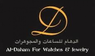 Daham Company for Watches
